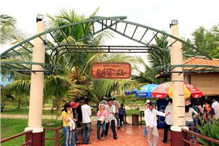 Phu Sa Ecological Tourist Area