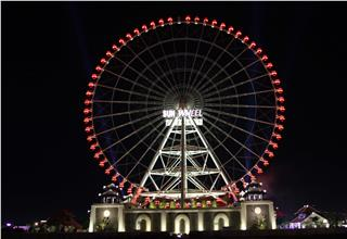 The opening ceremony of Sun Wheel in Da Nang