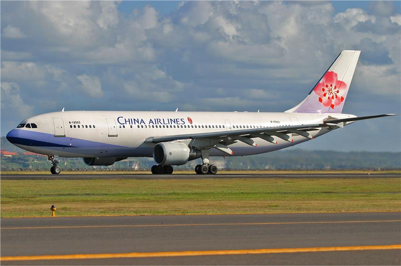 China Airlines Introduction