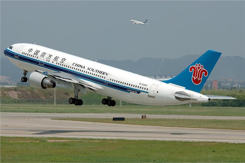 China Southern Airlines Introduction