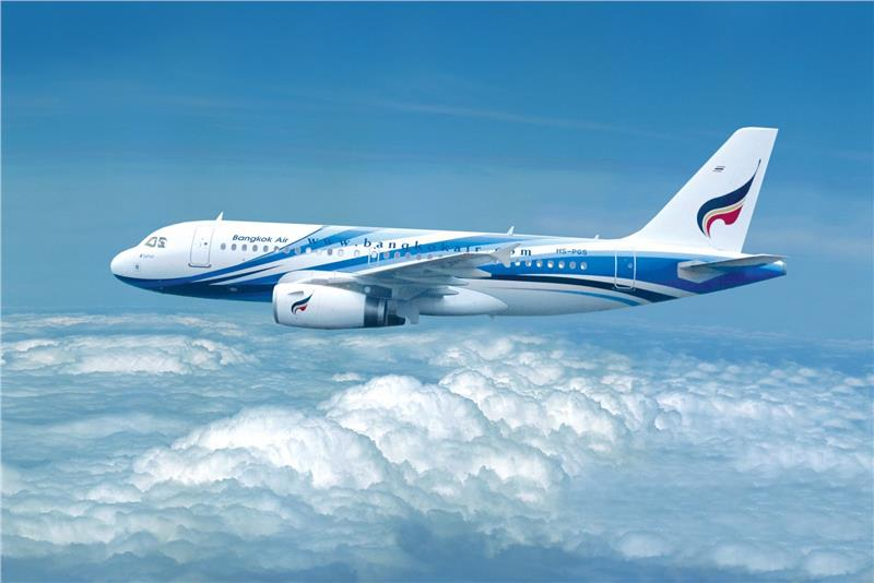 Bangkok Airways Introduction