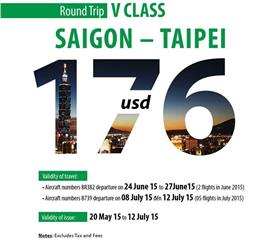 7 special EVA Air Ho Chi Minh - Taipei flights added