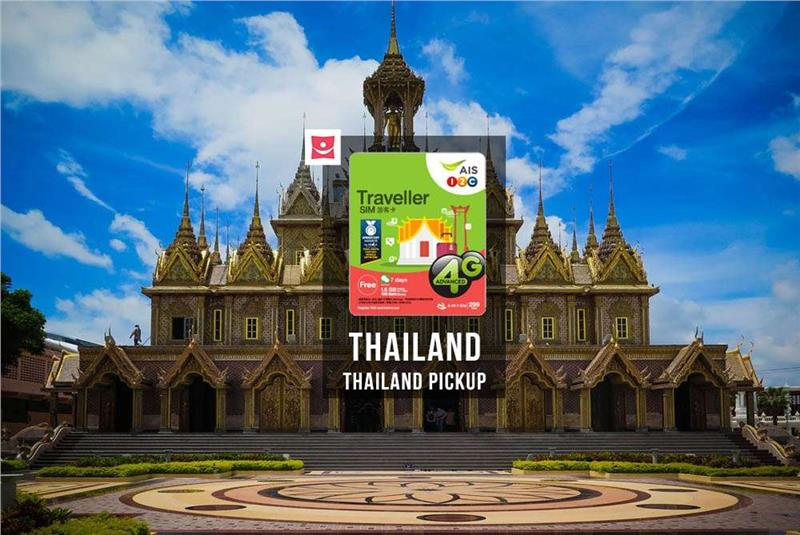 Thailand Travel SIM 4G Call/Text - AIS - 8 days - 3GB - SA15