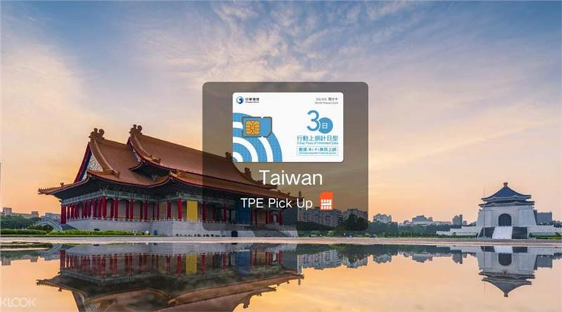 Taiwan Travel SIM 4G - 5 days - 100GB - SB07
